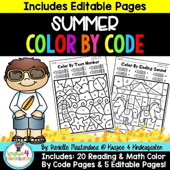 Edit Product: Color by Code JUNE - Reading & Math PLUS Editable Pages