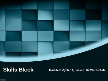 Edit Product: EL Education- 2nd Grade Skills Block - Module 2, Cycle 12