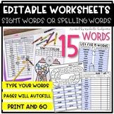 Editable 15 Sight Word, Spelling Words, Word Work, Workshe