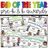*End of Year Awards *EDITABLE* for pre-k or kindergarten graduation