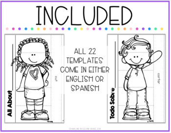 All About Me Back to School Flap Book (EDITABLE) (ENGLISH & SPANISH)