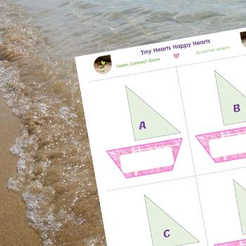 Editable Alphabet Cards (boats, upper case) and 10 ways how to use the cards