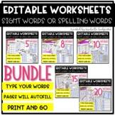 Editable BUNDLE Sight Word, Spelling Words Worksheets | Di