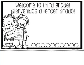 Editable Back to School Foldable - Bilingual & English Only