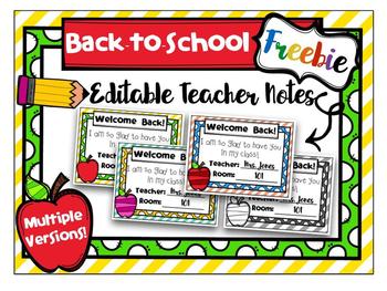 Editable Back-to-School Teacher Notes FREEBIE!