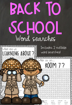 Editable Back to School Word Search