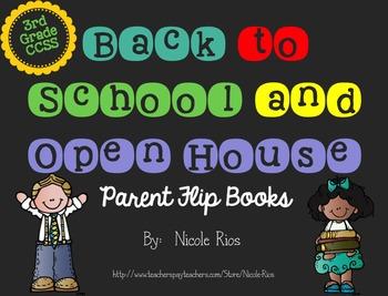 Editable Back to School/Open House Parent Flip Books - 3rd