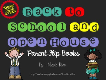 Editable Back to School/Open House Parent Flip Books - Kin