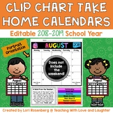 Editable Behavior Calendars 2018-2019 School Year {No Weekends}