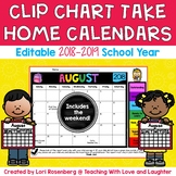 Editable Behavior Calendars 2018-2019 School Year {Weekends Included}