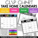 Editable Behavior Calendars 2019-2020 School Year {No Weekends, Portrait}