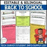 Editable Bilingual Back to School Welcome Packet