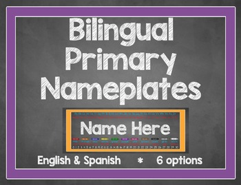 Editable Bilingual Primary Nameplates {Chalkboard Theme}