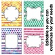Editable Binder Covers - Watercolor Fun
