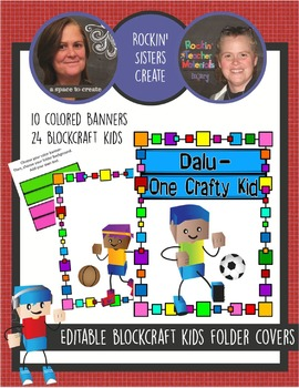 Editable BlockCraft Kids Folder Covers or Posters