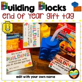 Editable Building Block end of the Year Gift Tag