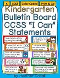 "Editable Bulletin Board ""I Can"" Target Statement Cards {CCSS Kindergarten}"