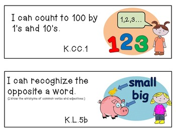 """Editable CCSS """"I Can"""" statements with illustrations Kindergarten"""