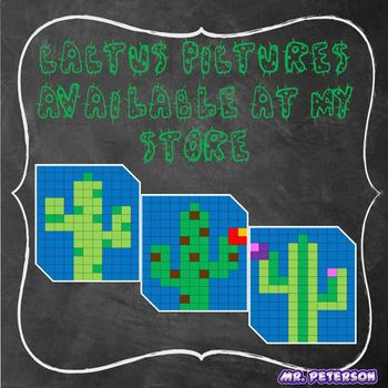 Editable Cactus Mystery Picture #1 - Sight Words Spelling Vocabulary Math