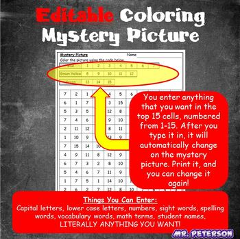 Editable Cactus Mystery Picture BUNDLE - Sight Words Spelling Vocabulary Math