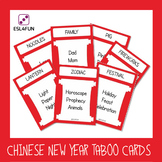 Editable Chinese New Year Taboo Cards