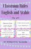 Classroom Rules in English and Arabic for ESL Students