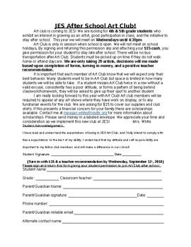 Editable Club Sign Up Form