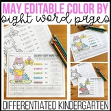 Editable Color By Sight Word Activities - May