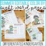 Editable Color By Sight Word Activities - Summer