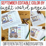 Editable Color By Sight Words and Sentence Fun - September