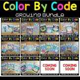 Color by Code Bundle: Color by Number, Color by Sum, Editable Sight Words