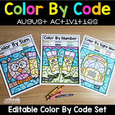 Editable Color by Code August - Back to School Activities
