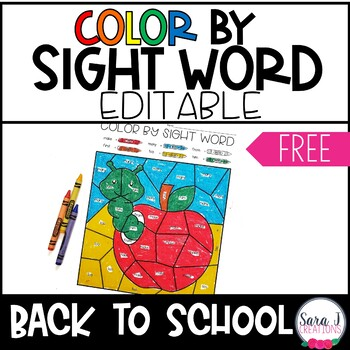 Editable Color by Sight Word | Back to School Version FREEBIE