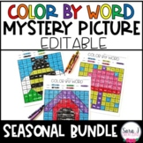 Editable Color by Sight Word Mystery Picture - Seasonal {G