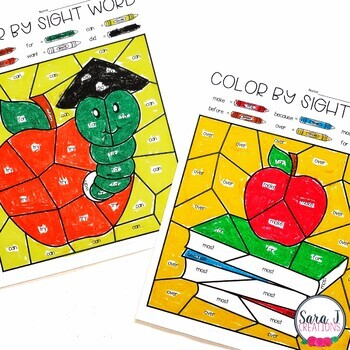 Editable Color by Sight Word - Seasonal BUNDLE