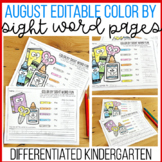 Editable Color by Sight Words and Sentences - August