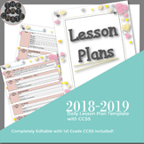 Editable Daily Lesson Plan Template with 1st Grade CCSS | Hearts