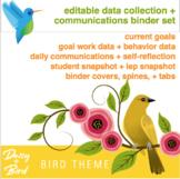 Editable Data Collection + Communications Binder Set
