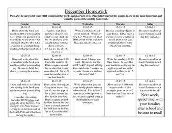 Editable December Kindergarten Homework Calendar