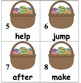 Editable Easter Basket Sight Word Search