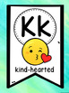 Editable Emoji Alphabet Classroom Decor {Print Only}
