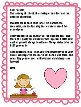 Editable End of Year Note to Parents & Students