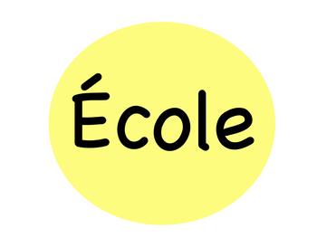 Editable Eng-French Folder Icon Decor