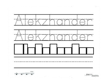 Editable Extra Extra Large First Name Writing Practice - PK-1