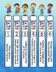 Editable FIFTH Grade Math Engage New York Binder Covers -