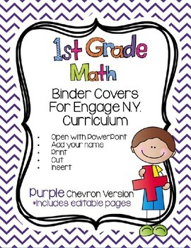 Editable FIRST Grade Math Engage New York Binder Covers -