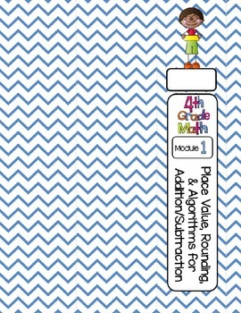 Editable FOURTH Grade Math Engage New York Binder Covers - Blue Chevron