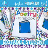 Editable Folder Covers rainbow