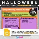 Editable HALLOWEEN Owl Morning Work GOOGLE SLIDES Templates