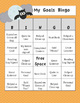 Editable Halloween Bingo - Math, Reading, Behavior or much more!